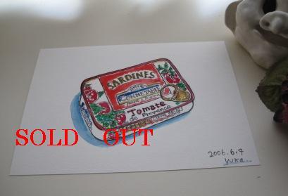 明治屋のトマトサーディン缶