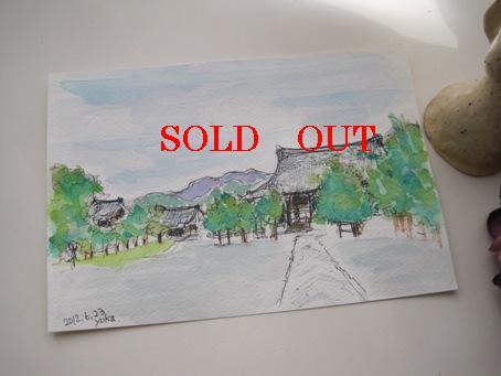 京都・嵯峨釈迦堂(清涼寺)