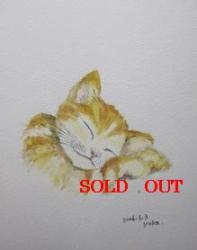 Sold_3
