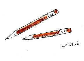 Kokorogu332